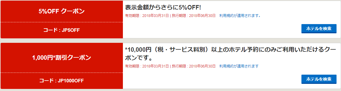 SnapCrab_NoName_2018-3-20_16-56-43_No-00.png