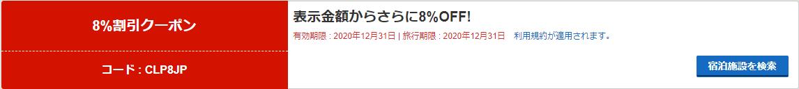 SnapCrab_NoName_2020-7-20_17-30-2_No-00.png